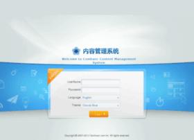 yx.cugb.edu.cn