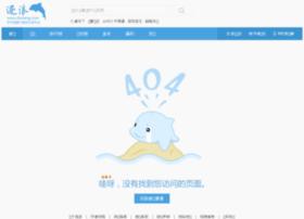 yx.zhulang.com