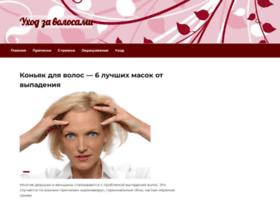 yxod-za-volosami.ru
