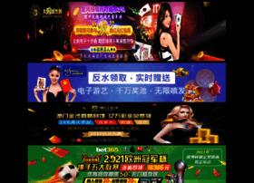 yxsho.net