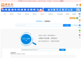 yy.kandianbao.com