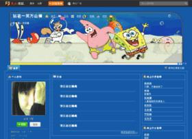 yy311.blog.sohu.com