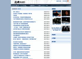 yydg.paowang.net