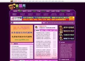 yyfensi.net