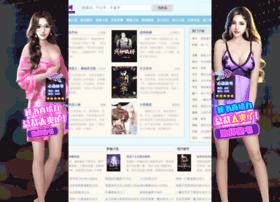 yyguqin.com