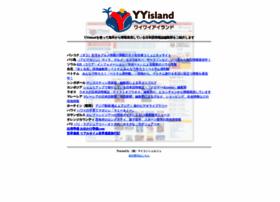 yyisland.com