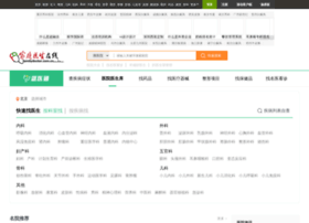 yyk.familydoctor.com.cn