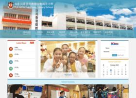 yyps.edu.hk