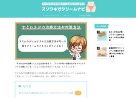 yytwitter.com