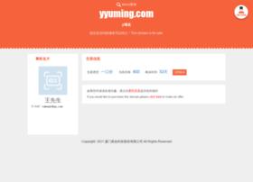 yyuming.com