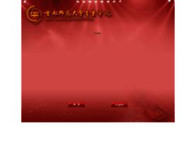 yyxy.cnu.edu.cn