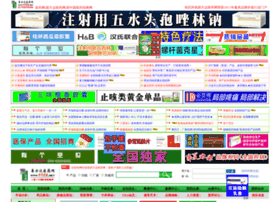 yyzs.net