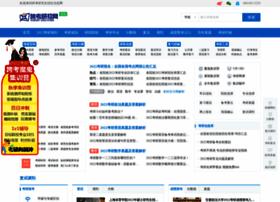 yz.kuakao.com