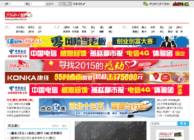 yzdsb.com.cn