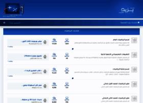 yzeeed.com
