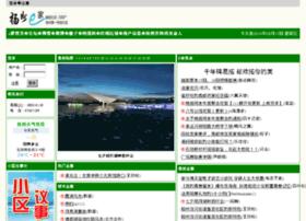 yzej.yznews.com.cn