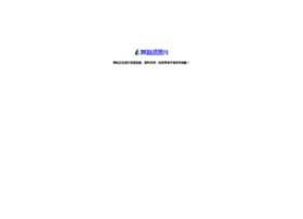 yzhbw.net