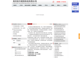yzjianzhu.com