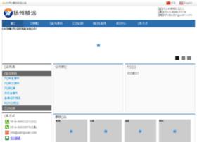 yzjingyuan.com