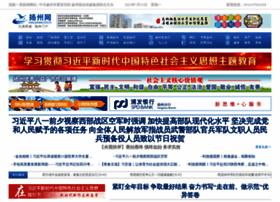 yznews.com.cn