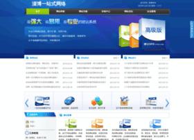 yzsseo.com
