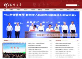 yzu.edu.cn