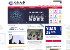 yzu.edu.tw