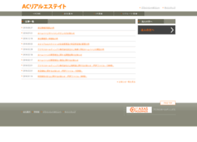 z-bulldog.co.jp