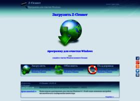 z-cleaner.com