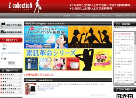 z-colle.jp