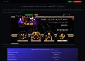 z-host.ru