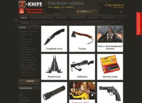 z-knife.ru