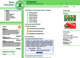 z-payment.ru
