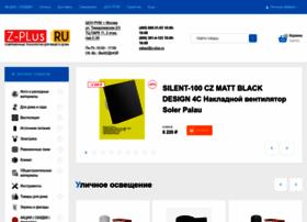 z-plus.ru