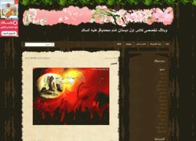 z-rahmati.mihanblog.com