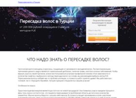 z-tara.ru