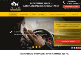 z-taxi.ru