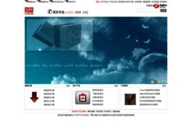 z.shangji.com