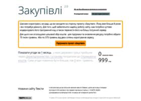 z.texty.org.ua