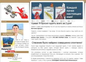 z.vgtsi.ru