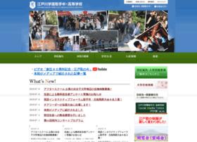 z156.e-t.ed.jp