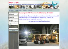 z2hotel.com