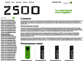 z500.ru
