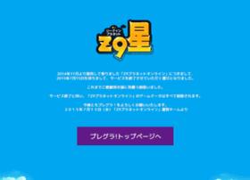 z9.playgra.com