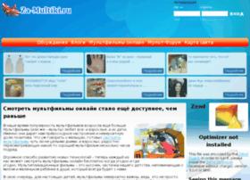 za-multiki.ru