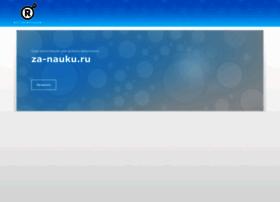za-nauku.ru