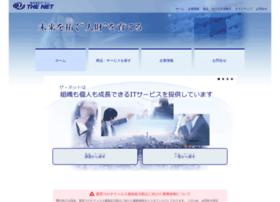 za-net.co.jp