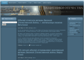za-otechestvo.ru