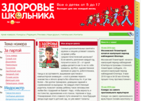 za-partoi.ru