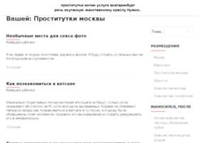 za7dney.ru